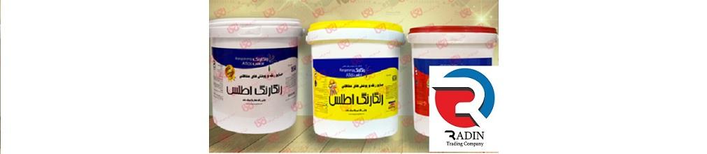 قیمت جدید محصولات رنگارنگ اطلس