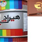 نمایندگی فروش رنگ هیرادشیمی در اصفهان