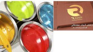 پرفروش ترین رنگ روغنی در بازار